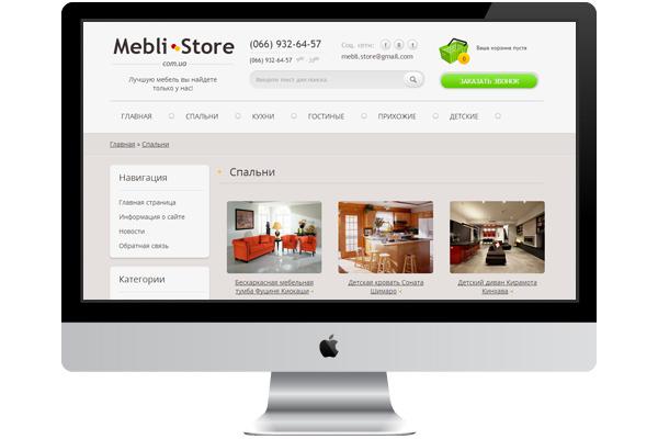 интернет магазин мебели скачать шаблон img-1